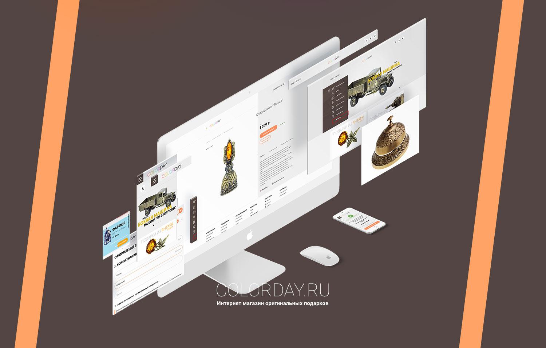 9ddcd9550c7f Colorday.ru - шаблон для интернет магазин оригинальных подарков
